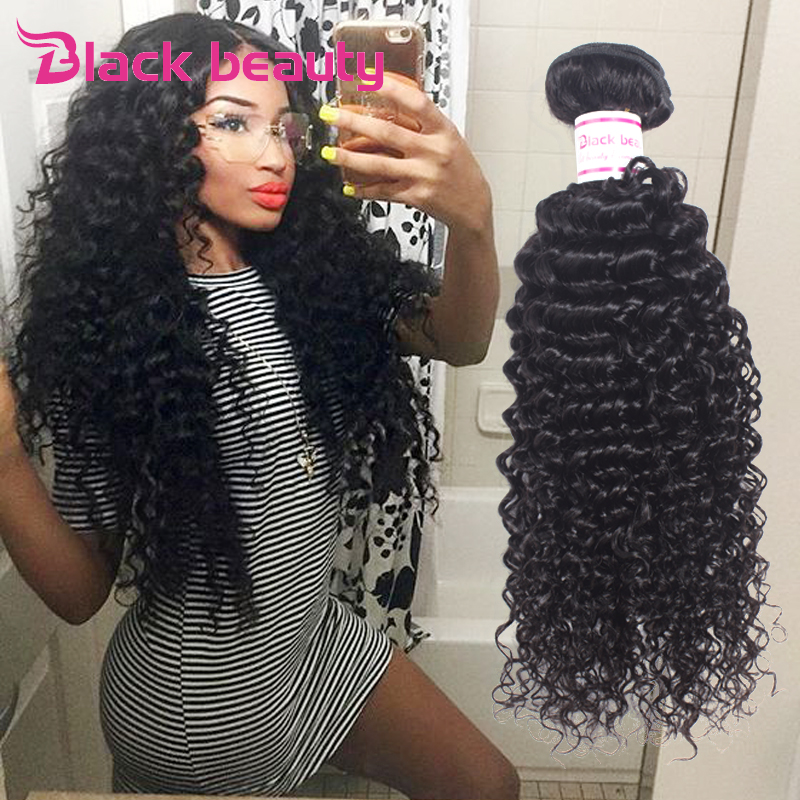 Peruvian virgin hair jerry curl kinky curly human jerry curl hair peruvian virgin hair jerry curl kinky curly human jerry curl hair weave 16 inch peruvian curly hair afro kinky curly 4 bundles in hair weaves from hair pmusecretfo Image collections