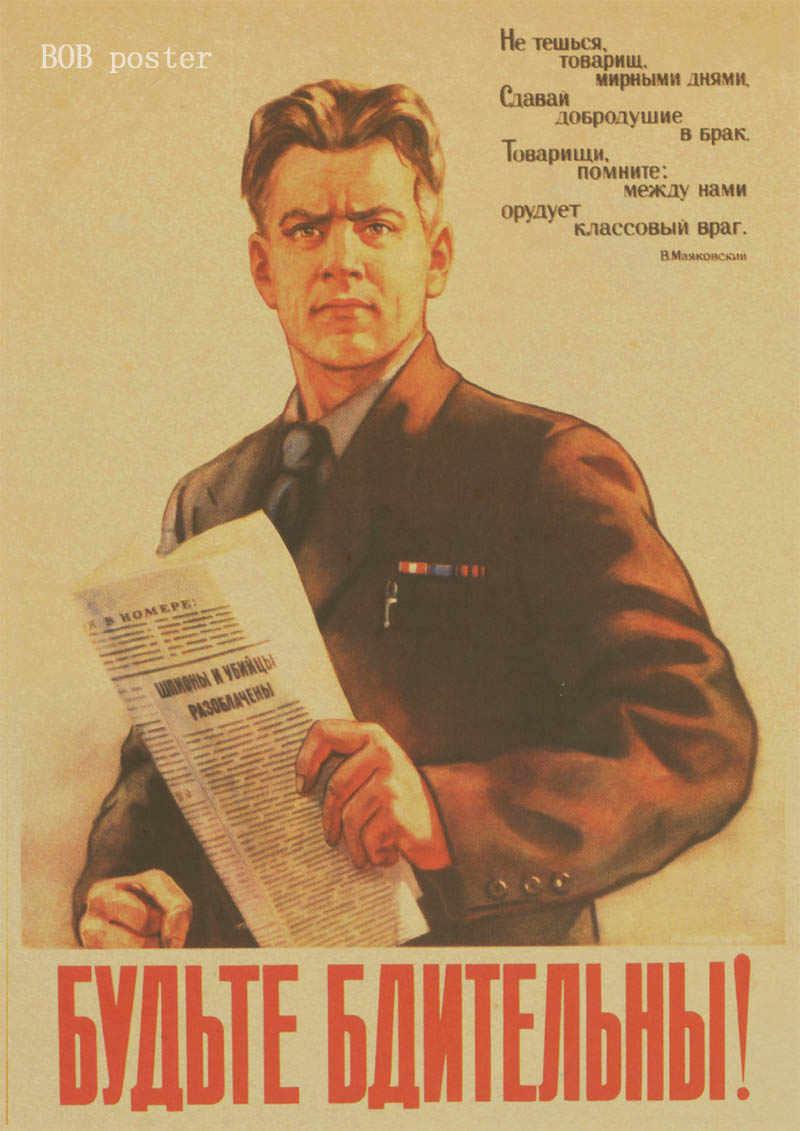 Guerra mondiale II Lotta con il Nemico poster WWII WW2 Soldier CCCP URSS Soviet Il Comunismo Poster Retrò Parete di carta Per La Casa Bar decor