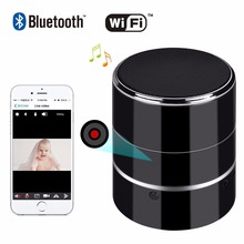 Bluetooth Music Player HD 1080P WIFI Camera Wireless Stereo Speaker Cam Mini Camera Rotate 180 Video Recorder Motion Detection