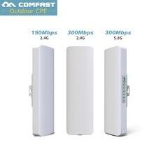 Comfast Bezprzewodowa zewnętrzna router 2.4G/5G 150Mbps-300Mbps punkt dostępu WIFI signal booster Wzmacniacz mostek Sieciowy wi fi Nanostat