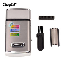 CkeyiN Electric Rechargeable Men Shaver Razor Face Care Reci