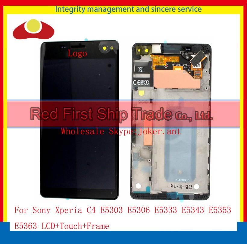 C4 LCD Frame