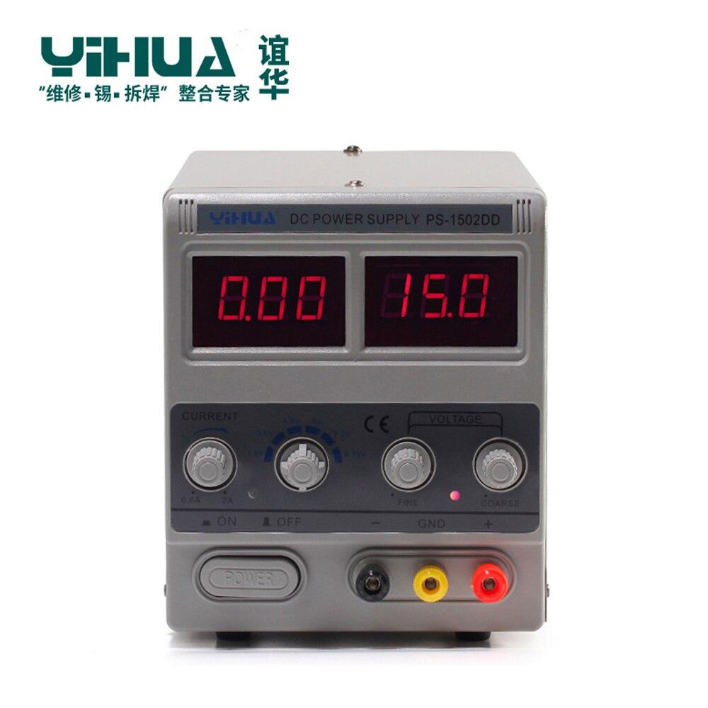 YIHUA 1502DD Adjustable DC Power Supply 15V 2A Power supply 3 digits High quality power supplies 110V 220V EU US PLUG