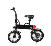 Pequeño y mini plegable eléctrico transportador personal scooter de movilidad