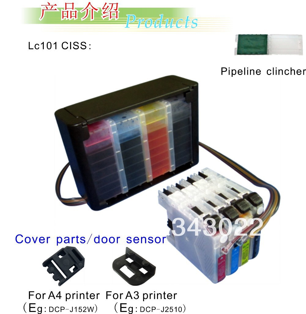 ФОТО PROCOLOR  CISS LC101 for BROTHER DCP-J152W, MFC-J245, MFC-J285DW, MFC-J4310DW, MFC-J4410DW, MFC-J450DW, MFC-J4510DW, MFC-J4610DW