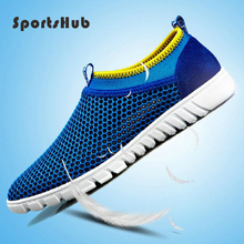 SPORTSHUB Ultra light Summer Breathable Cool Flats Walking Shoes Air Mesh Style Lazy Male Shoes S0004