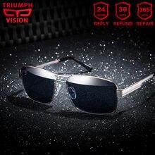 Солнцезащитные очки triumph vision мужские поляризационные фотохромные