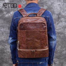 AETOO Oil wax leather backpack leather men's bag Top layer leather backpack casual retro travel bag computer bag tide