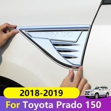 цена на Car Front Fender Engine Side Air Vent Cover Trim Shark Gills Vent Sticker For Toyota Land Cruiser Prado 150 2018 2019 Accessory
