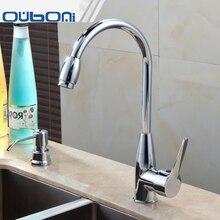 Превосходное качество смеситель для кухни современной хромированной керамические пластины Катушка горячей и холодной воды смеситель для кухни