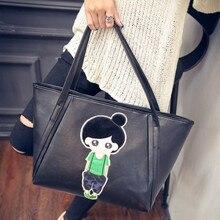 เกาหลีฤดูหนาว2016ใหม่กระเป๋าถือกระเป๋าผู้หญิงกระเป๋าสะพายไหล่เดี่ยวขนาดใหญ่แฟชั่นการ์ตูนตัวละคร