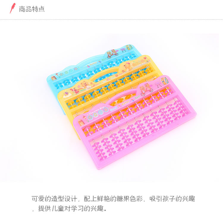 1 Pc Kids Maths Toys Baby Colorful Plastic Abacus Arithmetic Soroban 11 Digits Calculating Tool Math Toys Educational Toy Abacus