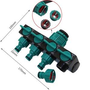 "Image 3 - 1/2"" 3/4"" 1"" Hose Splitters Irrigation Adapter 4 way Water Hose Connectors European standard Female Thread Tap Connectors 1 Pc"