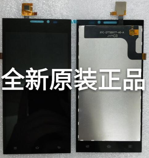 FPC-QTT5D0177-A0-A display screen touch screen mobile phone screen assembly FPC-HM50131-A0-A