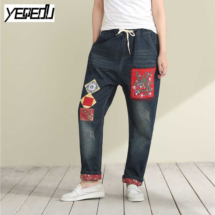 1743 Spring 2017 Plus size harem jeans femme Fashion Vintage jeans with embroidery Patchwork Loose