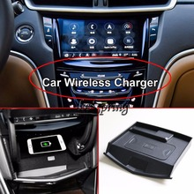 Car Wireless Charger for Cadillac ATS-XTS-SRX wireless charging standard WPC Qi 1.2 все цены