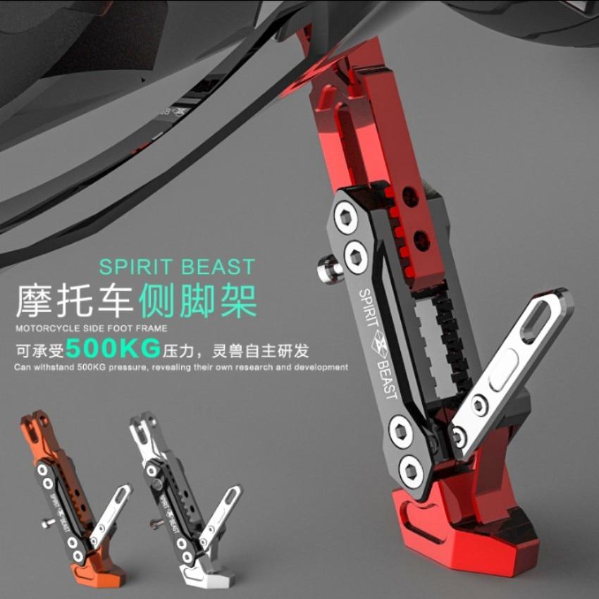 Новый стиль дух зверя мотоцикл сплав регулируемый держатель боковой штатив высокое качество прохладный стиль падение защиты