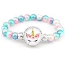 Единорог бусины браслеты Русалка модные ювелирные изделия для женщин девочек подарок на день рождения много стилей