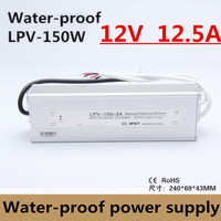 IP67 outdoor power supply 12v 150w waterproof power supply unit 12v 12.5A 150w Led power supply 12v dc adapter (LPV 150 12)