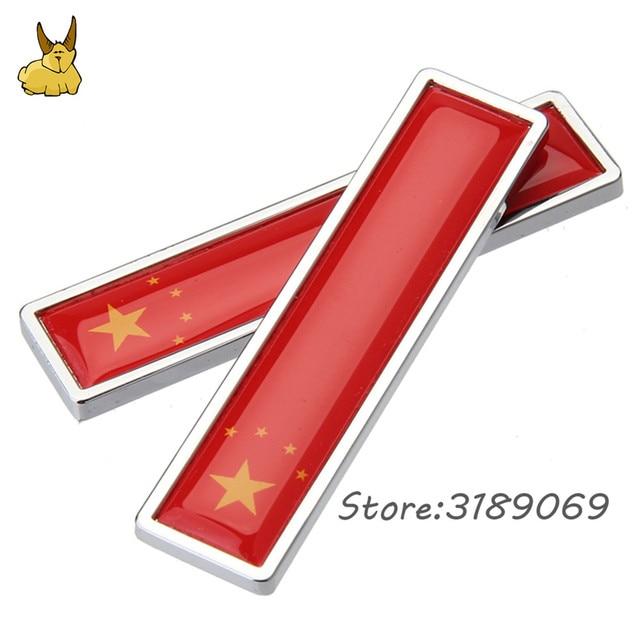 Car decoration decal side door sticker for chinese flag logo citroen c4 vw golf 5 bmw