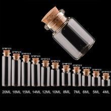 5 шт., стеклянные бутылки, бутылка желаний, прозрачные пустые флаконы для хранения образцов, баночки с пробкой, пробки, украшения