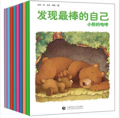 Children's Illustrated Book Picture Short Story Bedtime Books For Learning Chinese Character Hanzi 8pc/set