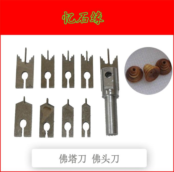 Tee knife stupa Buddha Buddha head turning knife cutter tool tip text to play rosary bracelets bracelet wooden bead beads Tools