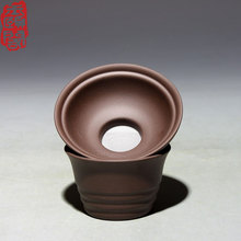 [GRANDEZA] barro Yixing Té Colador y Soporte Accesorios Del Té gongfu juego de té de yixing arcilla Barro Qing Shui, Barro Duan, Barro morado