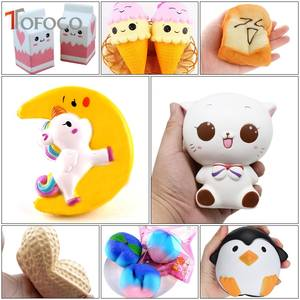 TOFOCO Squish Squishies Antistress Funny Squeeze Toy For