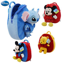 27cm Disney Backpack Mickey Mouse Minnie Winnie The Pooh Lilo and Stitch Piglet Cute Girl Children Schoolbag Animal Plush Toy(China)