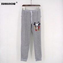 Casual Sportswear Printed Hoodie Set