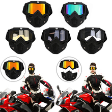 Motorcycle Face Mask Detachable Goggles Anti-Fog Lens Riding Protective Helmet Face Eyewear Shield Mask Nose Protection Mask D30 2017 ce approval protection gear ice hockey helmet combo cage visor mask face shield anti fog