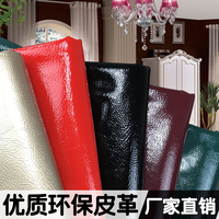2018 Tissus Au Metre Free Shipping Surface Paint Pu Bags Shoes Material Hard Package Soft Booth Waterproof Sofa Leather Fabric