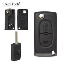 OkeyTech Flip Folding 2 Button Remote Car Key Shell Case Cover For Peugeot 107 207 307