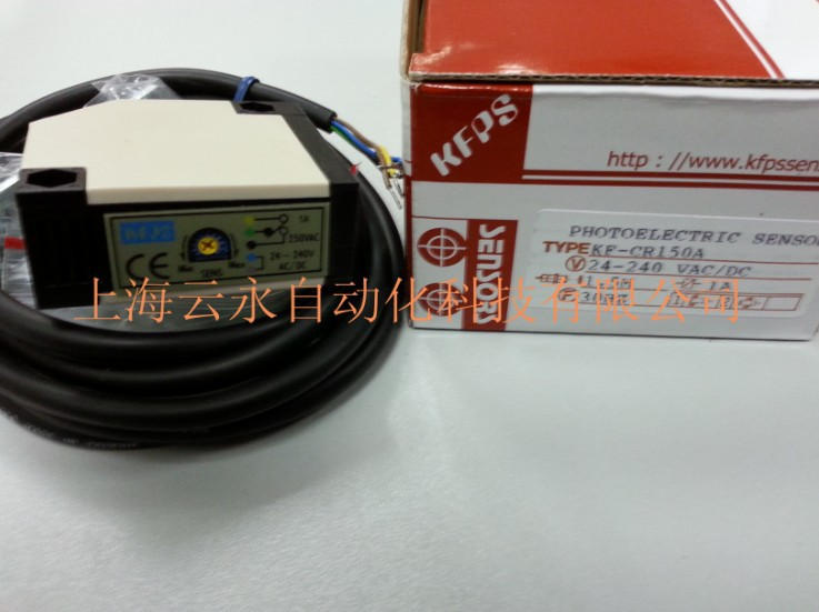 new original KF-CR150A  Taiwan  kai fang KFPS photoelectric sensor new original xp sr200e4 taiwan kai fang kfps photoelectric sensor