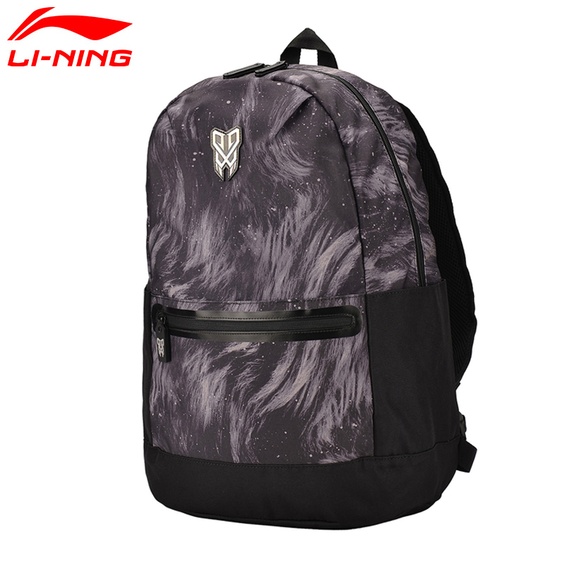 Li-Ning Men Basketball Series Backpack Training Polyester Bags LiNing Li Ning Sports Backpack ABSM003 BBF218
