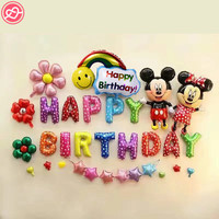 31pcs Minnie Mickey Mouse Foil Balloons Rainbown Flower Letter Foil Balloon Birthday Party Decoration Kids Gifts
