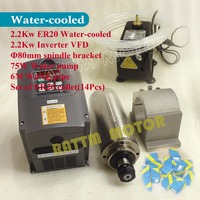 2 2KW CNC Water Cooled Spindle Kit Motor 2 2KW Inverter 80mm Fixture Water Pump Pipe