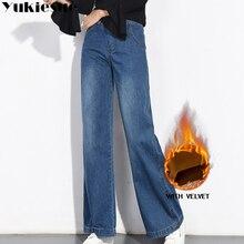 Винтажные джинсы для женщин, зимние теплые флисовые свободные широкие женские джинсы, женские прямые брюки больших размеров с высокой талией