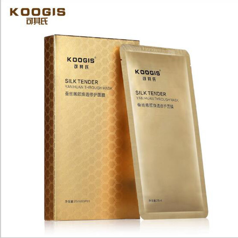KOOGIS 5pcs/lot Gold Silk face Mask,Whitening Protein Shrink Pores Deep Moisturizing Hydrating Anti-aging facial mask for face