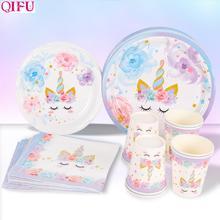 QIFU Unicorn parti malzemeleri tek kullanımlık sofra Unicorn doğum günü partisi dekor ilk benim küçük midilli doğum günü kız erkek Unicornio
