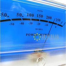 power-Amplifier-VU-meter-DB-level-Header