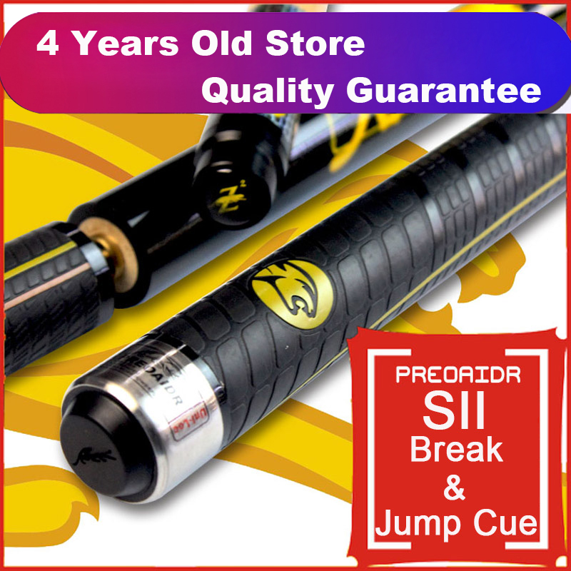 3142 Brand S2 Break Cues Punch Jump Cue 13mm Tip Billiard Stick Sport Handle with Pool