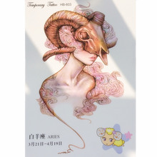 Fashion 12 Constellation Waterproof Hot Temporary Tattoo Stickers Aries