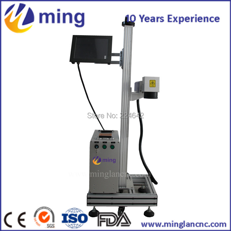 portable fiber marking machine 03