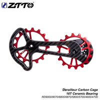 ZTTO NEW MTB Road Bike Carbon Fibre derailleur Cage With 16T Ceramic jockey wheel 16T Oversize Lower Pulley bicycle parts