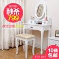 Europeu pastoral cômoda moderna minimalista apartamento pequeno quarto cômoda penteadeira espelho transporte 10 províncias