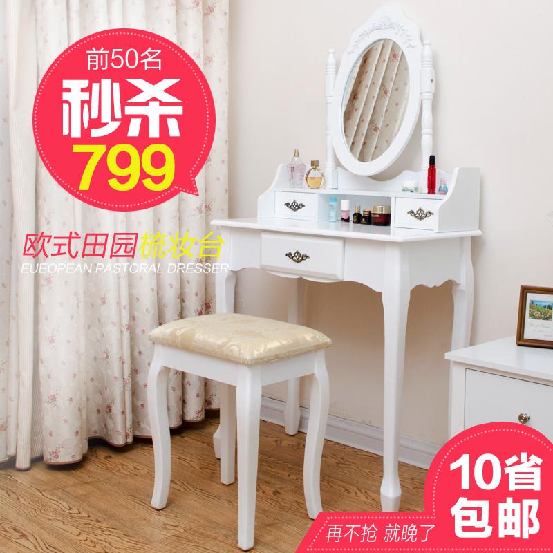 pastoral europea aparador moderno pequeo apartamento minimalista dormitorio tocador tocador espejo provincias del envo