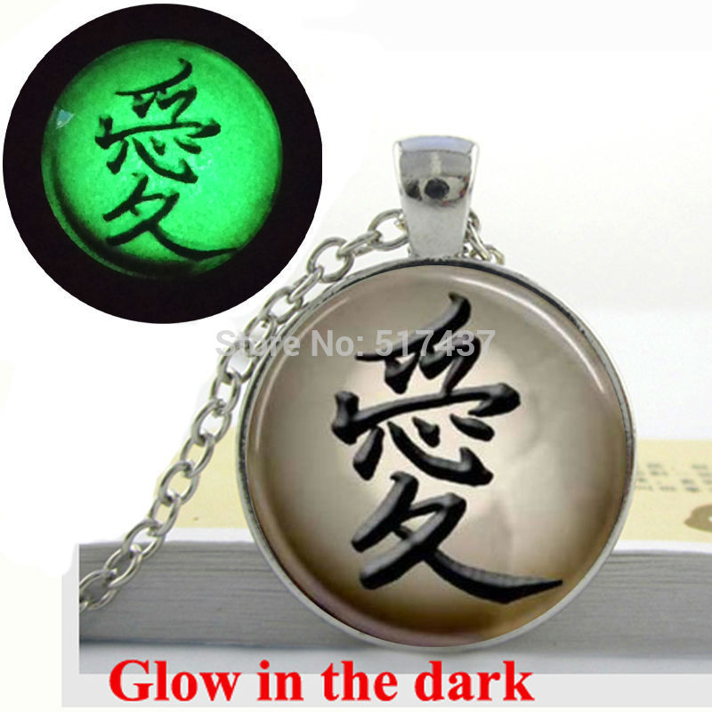 HZShinling Glow in the dark Necklace Japanese Love Symbol Calligraphy Jewelry Love Word Necklace Glass Necklace Glowing Jewelry