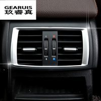 Car styling For BMW X3 F25 X4 F26 Rear air conditioning vent decorative frame air outlet trim sticker Covers auto Accessories
